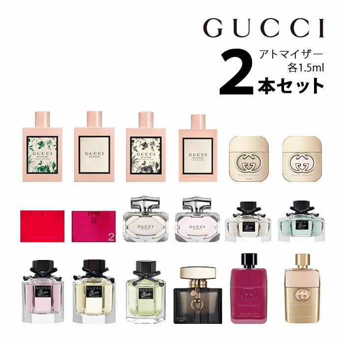 美容・コスメ・香水, 香水・フレグランス  GUCCI 2 1.5ml