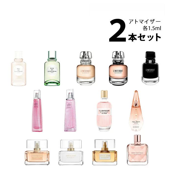 美容・コスメ・香水, 香水・フレグランス  GIVENCHY 2 1.5ml
