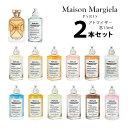 メゾン マルジェラ アトマイザー 選べる2本セット 各1.5mlMaison Margiela 香水 お試し メンズ レディース ユニセックス 【メール便送料無料】・・・