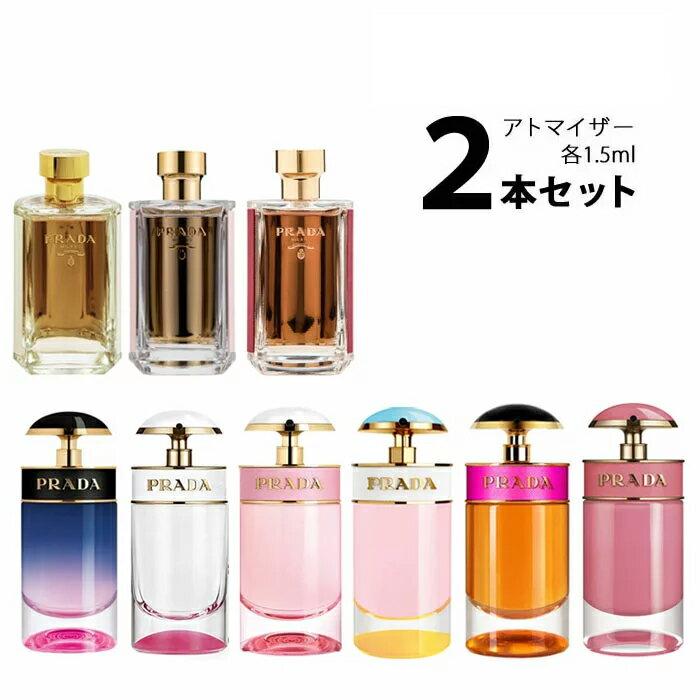 美容・コスメ・香水, 香水・フレグランス  PRADA 2 1.5ml
