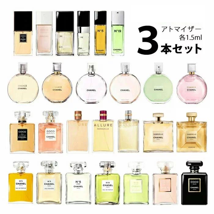 美容・コスメ・香水, 香水・フレグランス  CHANEL 3 1.5ml