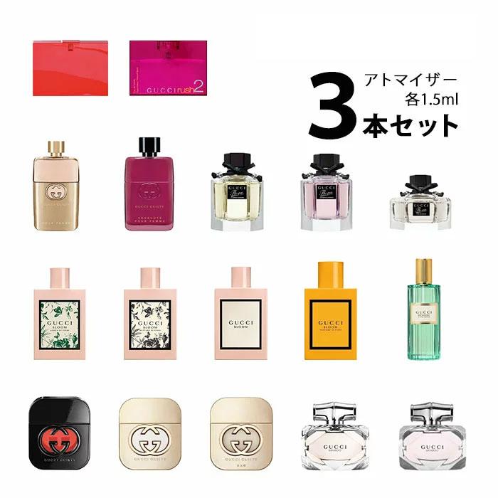 美容・コスメ・香水, 香水・フレグランス  GUCCI 3 1.5ml