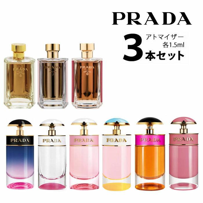 美容・コスメ・香水, 香水・フレグランス  PRADA 3 1.5ml