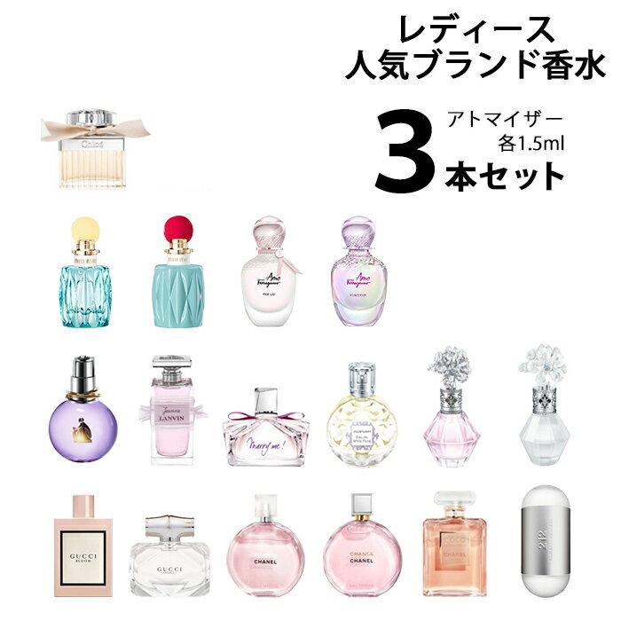 美容・コスメ・香水, 香水・フレグランス  3 1.5ml