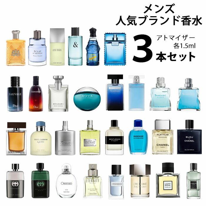 美容・コスメ・香水, 香水・フレグランス  3 1.5ml YSL