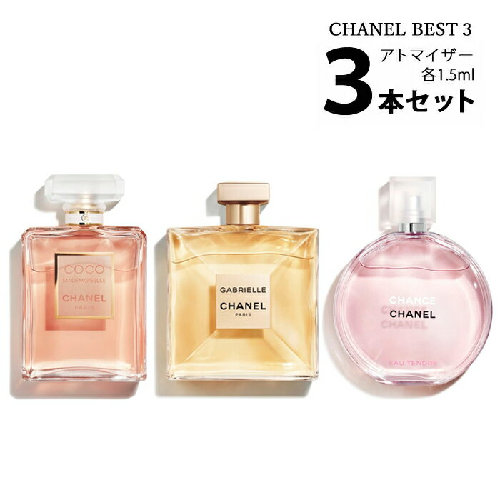 美容・コスメ・香水, 香水・フレグランス  3 EDT EDP EDP CHANEL