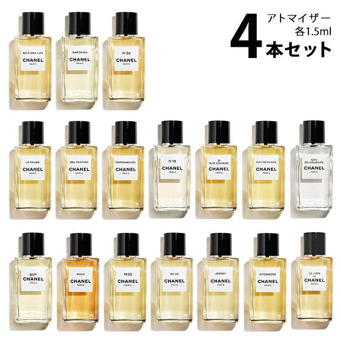 美容・コスメ・香水, 香水・フレグランス  CHANEL 4 1.5ml
