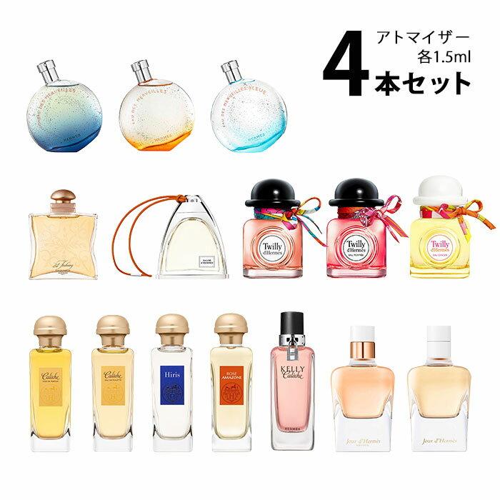 HERMES perfume set HERMES 4 1.5ml