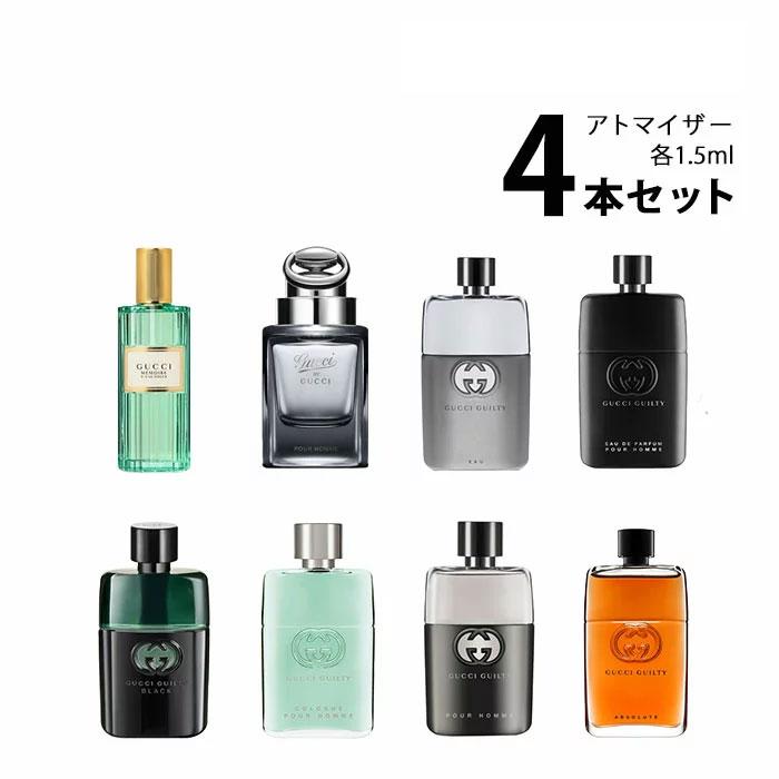 美容・コスメ・香水, 香水・フレグランス  GUCCI 4 1.5ml