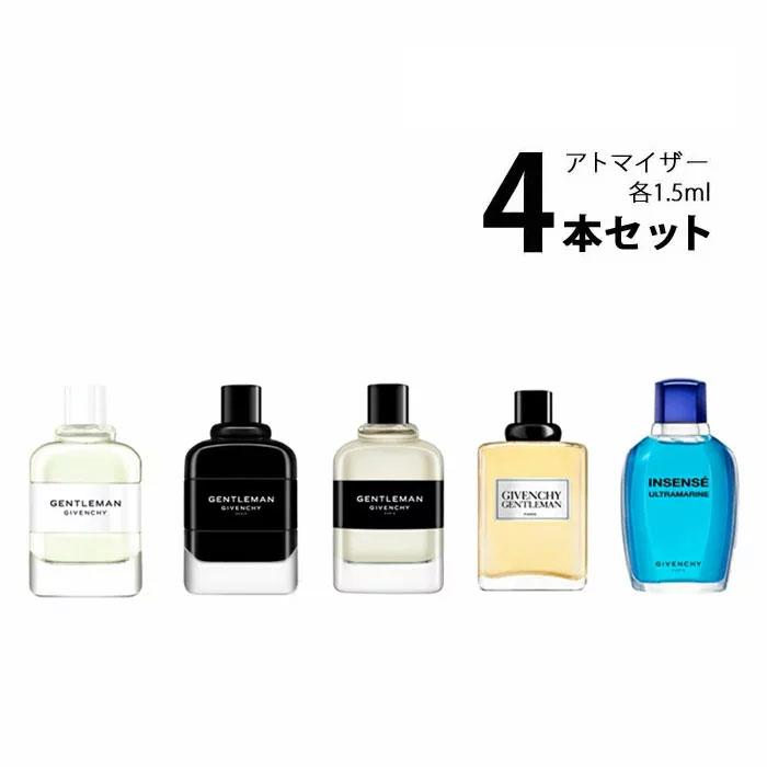 美容・コスメ・香水, 香水・フレグランス  GIVENCHY 4 1.5ml