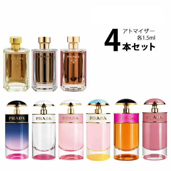 美容・コスメ・香水, 香水・フレグランス  PRADA 4 1.5ml