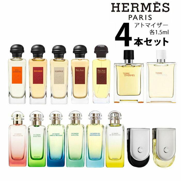 HERMES online HERMES 4 1.5ml