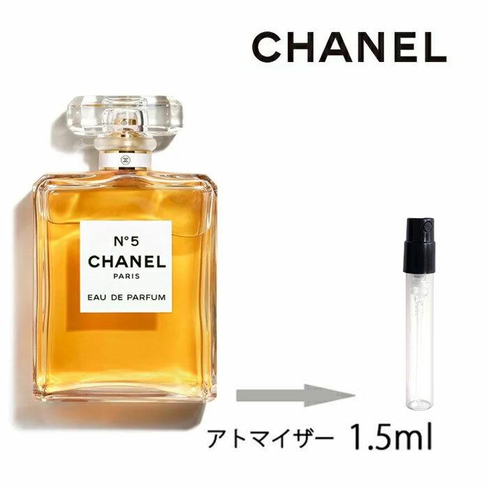 美容・コスメ・香水, 香水・フレグランス  CHANEL NO.5 5 EDP N5 1.5ml