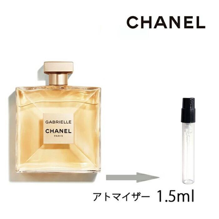 CHANEL 流浪 包 CHANEL 1.5ml
