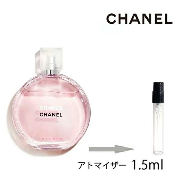 美容・コスメ・香水, 香水・フレグランス  CHANEL 1.5ml