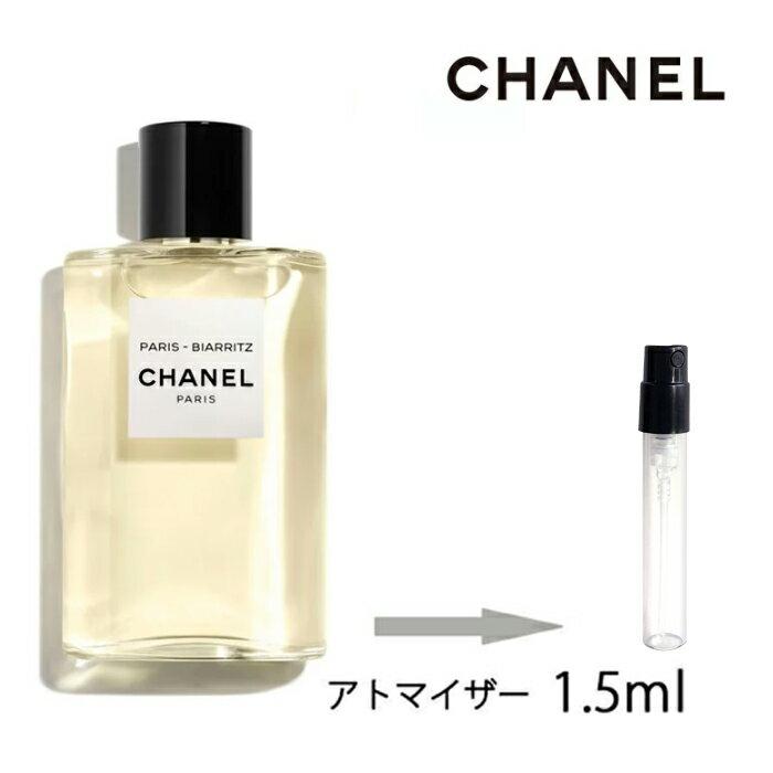 CHANEL Paris CHANEL 1.5ml