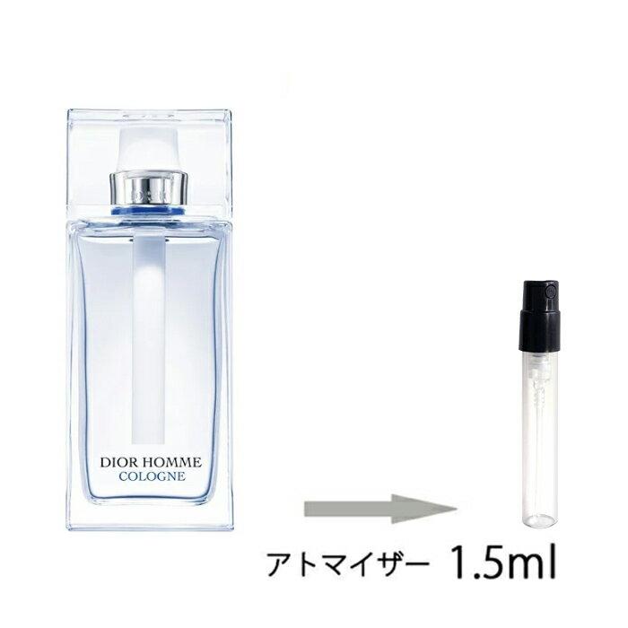 美容・コスメ・香水, 香水・フレグランス  DIOR 1.5ml