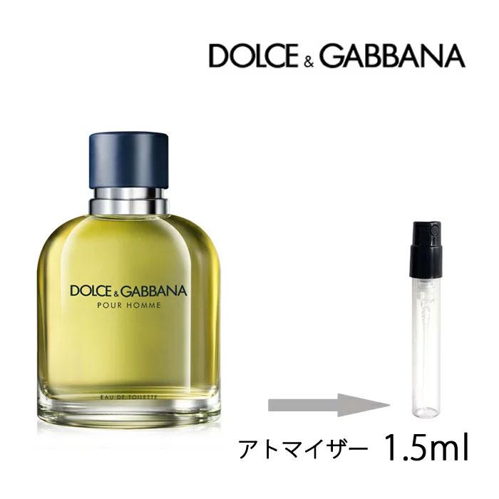 美容・コスメ・香水, 香水・フレグランス  DG 1.5ml DOLCE GABBANA