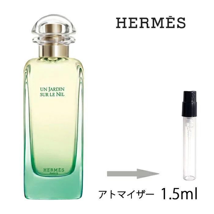 HERMES online HERMES 1.5ml