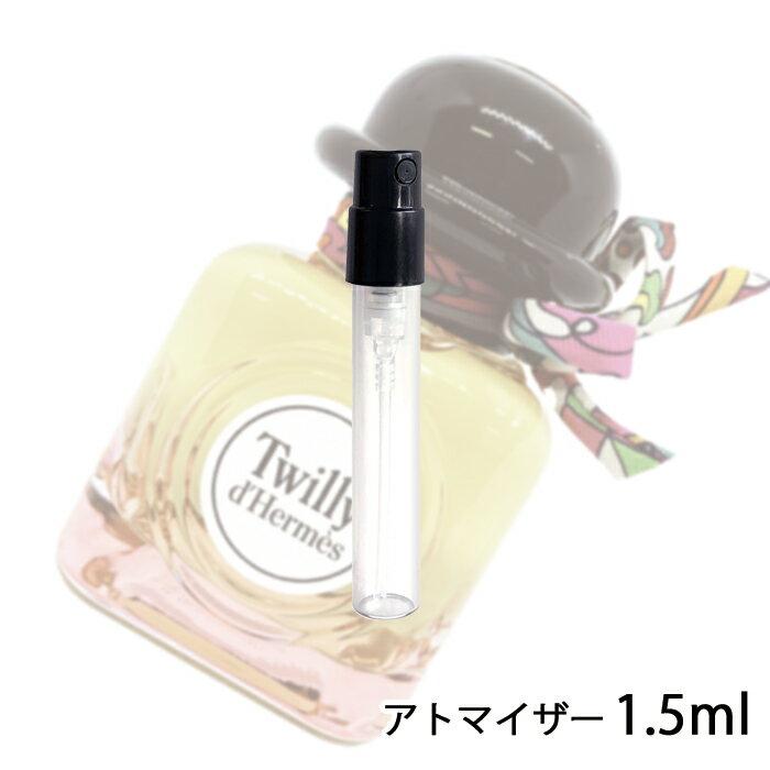 美容・コスメ・香水, 香水・フレグランス  HERMES 1.5ml