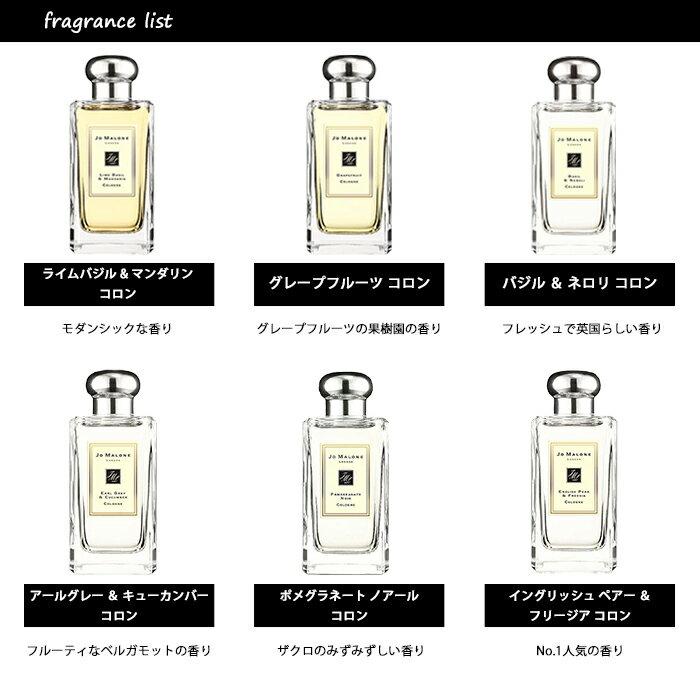 ジョーマローンJOMALONEアトマイザー選べる3本セット各1.5ml香水お試しコロンメンズレディースユニセックス【メール便送料無料】