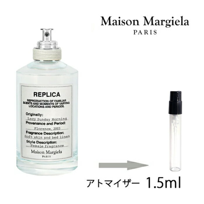 美容・コスメ・香水, 香水・フレグランス  Maison Margiela 1.5ml