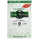 マックヘナ ナチュラルオレンジ2 100g hs 【あす楽:エリア限 営業日 正午迄】