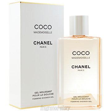 CHANEL COCO CHANEL 200ml fs