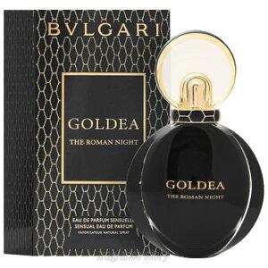 Bvlgari Gordea Roman Night Eau de Parfum 75ml EDP SP fs [Parfum Femme] [Demain]