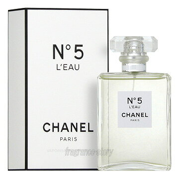 CHANEL 154 CHANEL NO.5 50ml EDT SP fs