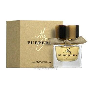 BURBERRY(バーバリー)『マイバーバリーオードパルファム』