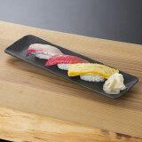 三本線長角寿司皿
