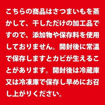 干し芋 茨城県産 たまゆたか ほしいも(干し芋、干しいも、乾燥芋)400g 国産 送料無料