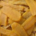 べにはるか 平切り 干し芋(ほしいも,干しいも)1kg 国産 茨城県産 送料無料