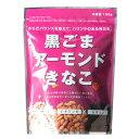【ケース販売】からだきなこ 幸田商店 黒ごま アーモンド きなこ 大豆イソフラボン ビタミンE セサミン 150g ×10袋