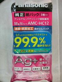 AMC−HC12