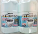 Panasonic パナソニック 洗濯乾燥機用 乾燥フィルタ部品コード:AXW2XK8GU0