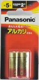 パナソニック アルカリ乾電池 単5形 2本パック
