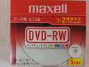 dvd-r cd-r