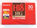 ソニーハイエイトビデオテープP6-30HHG3ハイグレード