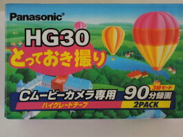 NV-TC30HGS2