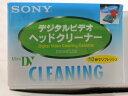 ソニー デジタル ビデオ ヘッドクリーナー DVM4CLD2 1