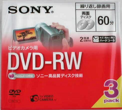 録画・録音用メディア, DVDメディア  8cmDVDRW 3DMW60A 3