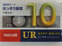 マクセル カセットテープ UR−...