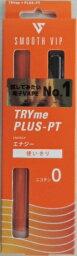 電子VAPE トライミープラス PT エナジー