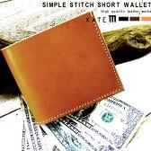 《送料無料》【シンプルステッチ/ショートウォレット】●小銭入れ有!カード収納もOK!シンプルな2つ折り革財布