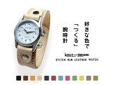 ▲STITCH12色から選ぶフルカスタム『ステッチラン腕時計』ユニセックスok