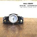 《送料無料》○【ウェーブライン/レザーウォッチ】波打つウェーブのフォルムライン腕時計!!