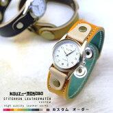 《送料無料》△【ステッチラン/レザーウォッチ】(受注生産)カスタムオーダーでできるスタンダードな腕時計