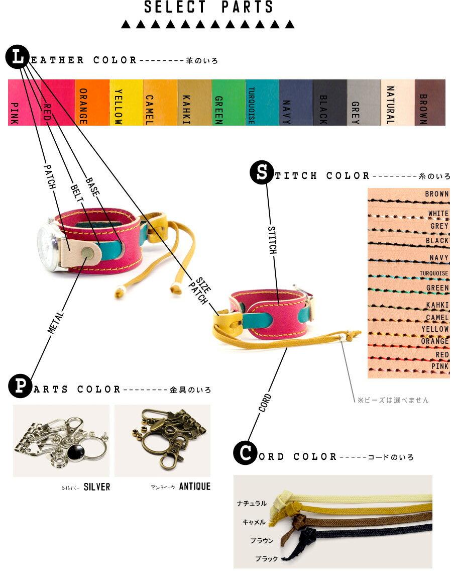 《送料無料》△【Wパイルズ/レザーウォッチ】(受注生産)ほぼ金属フリー!金属アレルギーの方も安心☆カジュアル腕時計